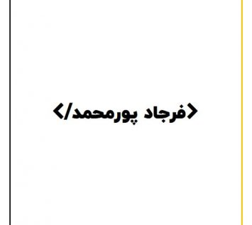 farjad